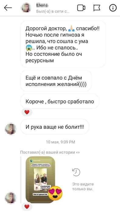 отзыв kroporina@list.ru