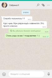 отзыв от Сабрины sabinellana@mail.ru