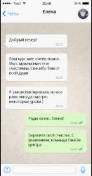 отзыв от Елены ilinalita@mail.ru